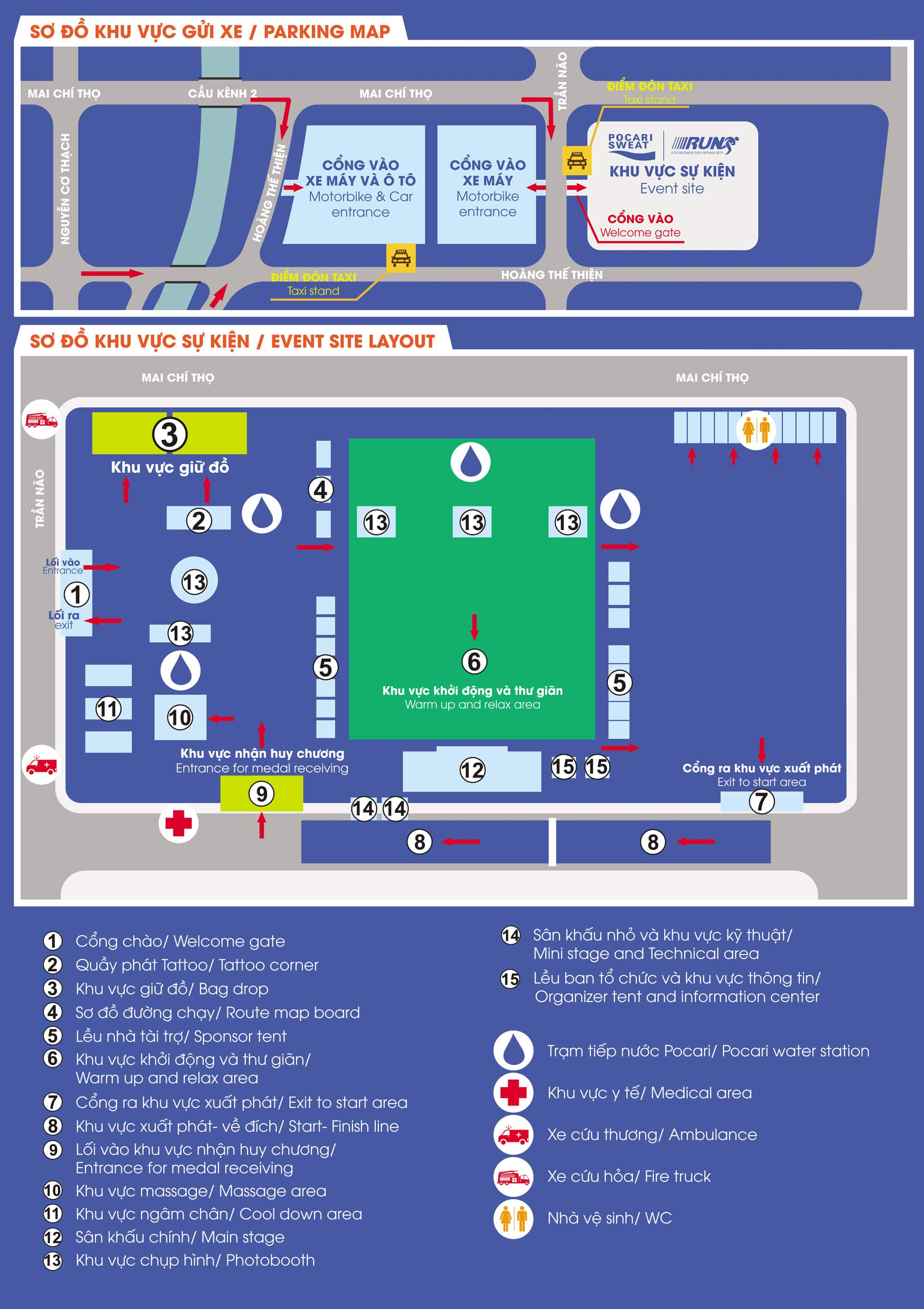 Event site layout FINAL 4.11 2